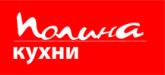 Компания Кухни Полина