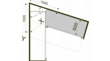 Измерение кухни